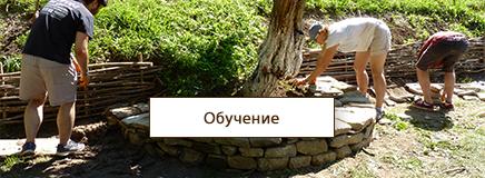 Правим демонстрации на занаята суха каменна зидария на обучителни семинари и работилници.